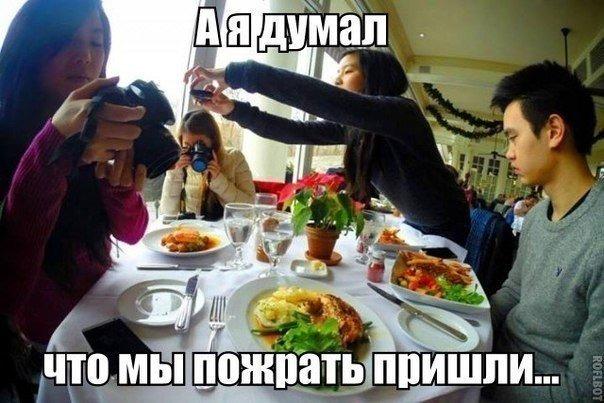 пожрем ру рецепты с фото