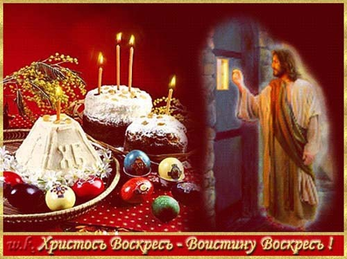 http://4put.ru/pictures/max/902/2771189.jpg