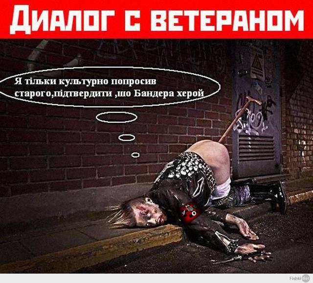 http://4put.ru/pictures/max/914/2809579.jpg