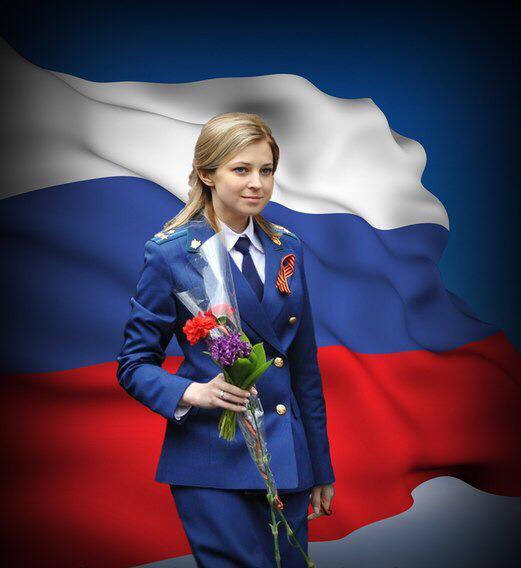 http://4put.ru/pictures/max/917/2819922.jpg