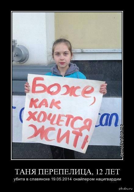 http://4put.ru/pictures/max/921/2830067.jpg