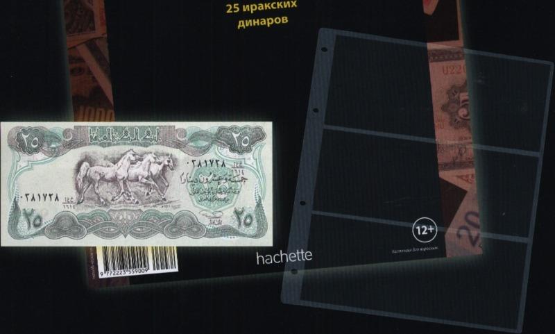 Монеты и купюры мира №73 50 инти (Перу)