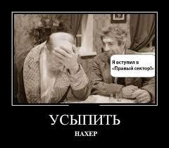 http://4put.ru/pictures/max/929/2855319.jpg