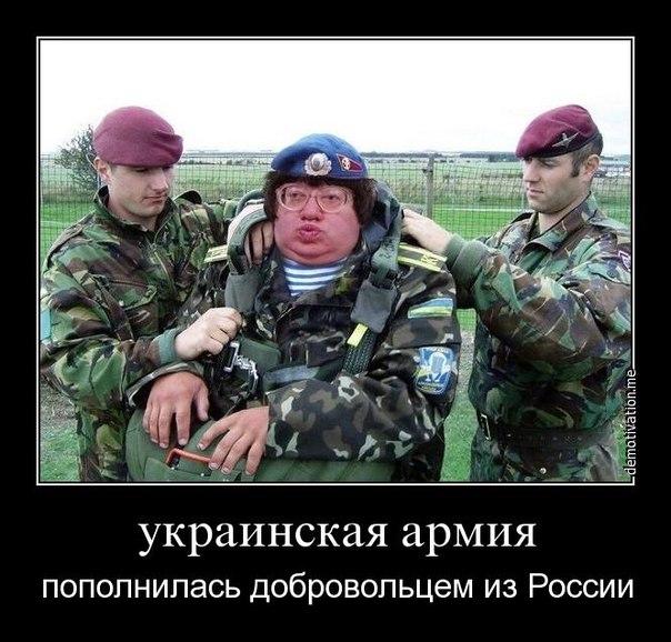 http://4put.ru/pictures/max/931/2861950.jpg
