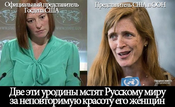 http://4put.ru/pictures/max/931/2862183.jpg
