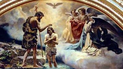 календарь дат,январь,крещение, библиотека-филиал17 жукова,симферополь.крым,