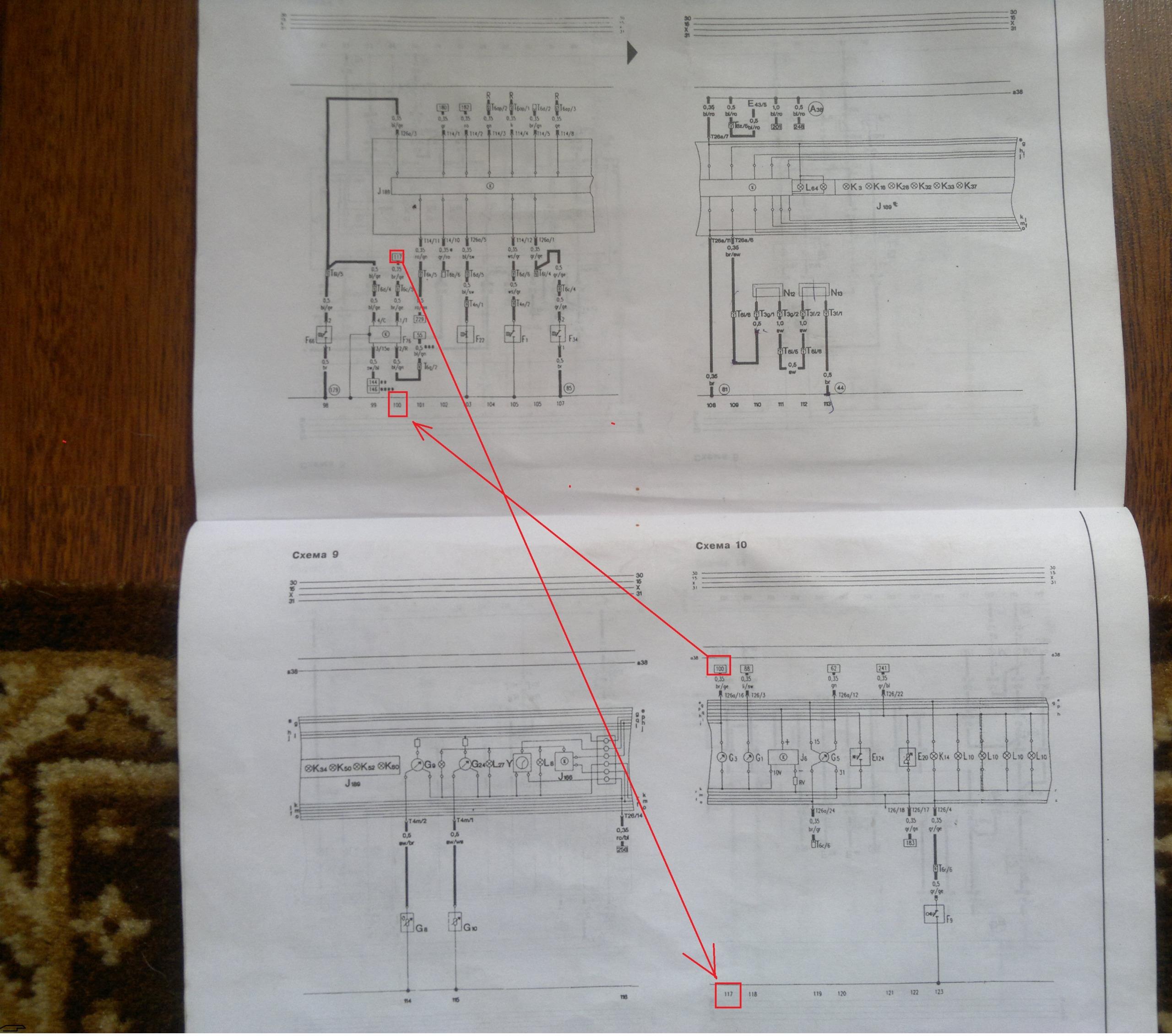 схема пневматического управления дверьми ауди-100