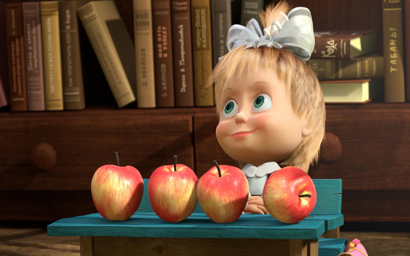 Маша и яблоки
