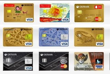Как крадут деньги с банковской карты ныне