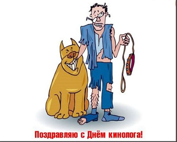 http://4put.ru/pictures/max/936/2878282.jpg