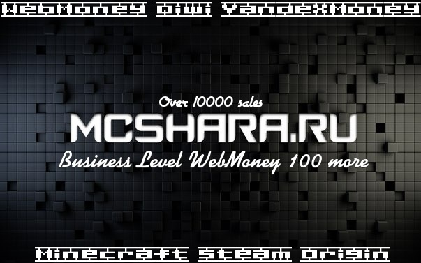 McShara.ru [Minecraft, Steam, Origin]
