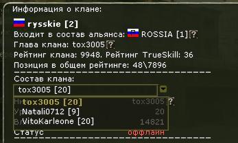 2907091.jpg