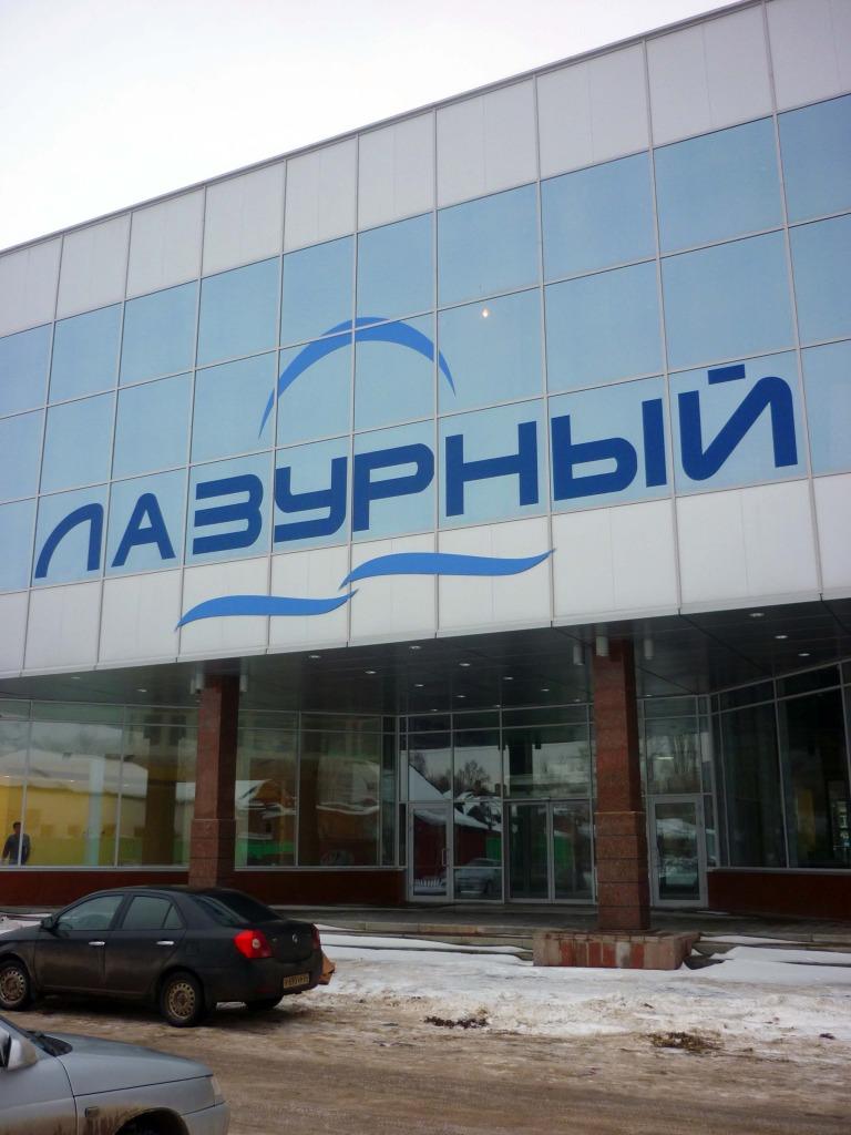 http://4put.ru/pictures/max/95/292678.jpg