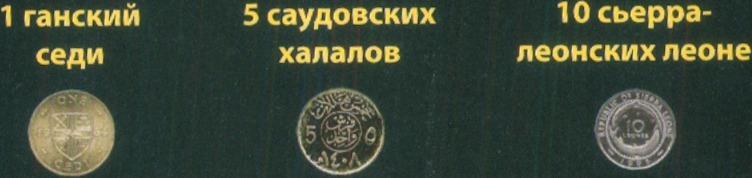Монеты и купюры мира №80 10 000 рублей (Приднестровье)