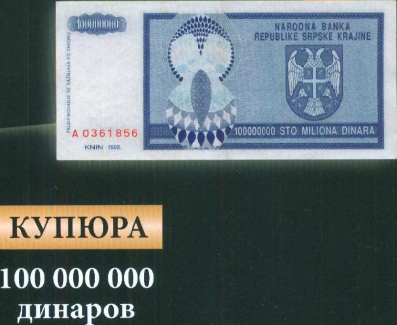 Монеты и купюры мира №81 1 седи (Гана), 5 халалов (Саудовская Аравия), 10 леоне (Сьерра-Леоне)