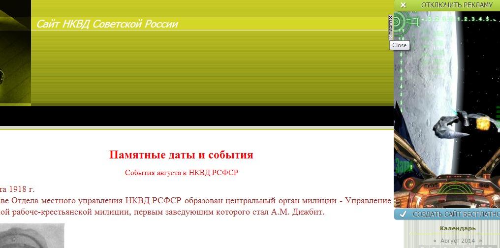 http://4put.ru/pictures/max/959/2947734.jpg