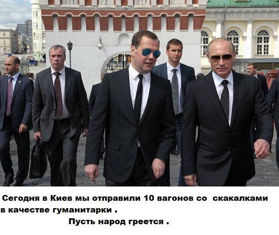 http://4put.ru/pictures/max/959/2948534.jpg