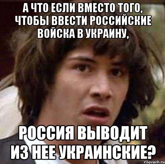 http://4put.ru/pictures/max/959/2948546.jpg