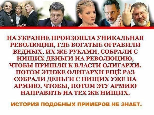http://4put.ru/pictures/max/959/2948552.jpg