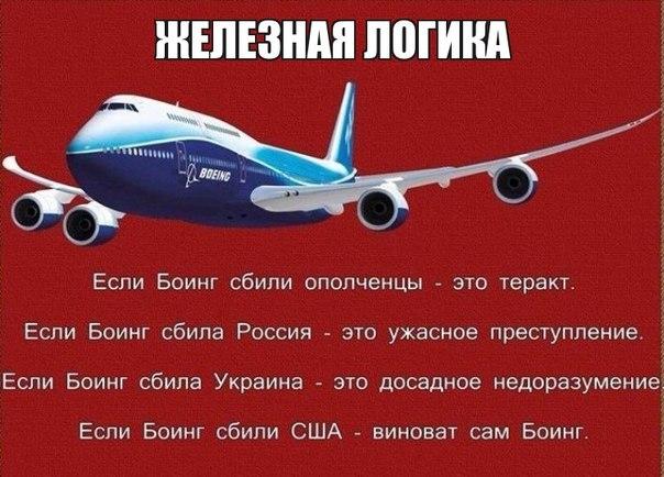 http://4put.ru/pictures/max/960/2950112.jpg