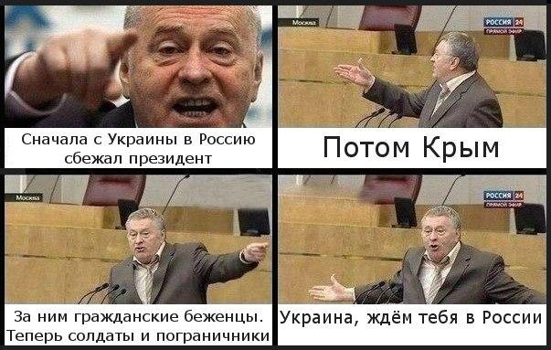 http://4put.ru/pictures/max/960/2950120.jpg