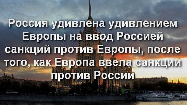 http://4put.ru/pictures/max/960/2950126.jpg