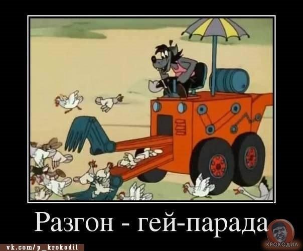 http://4put.ru/pictures/max/960/2950147.jpg