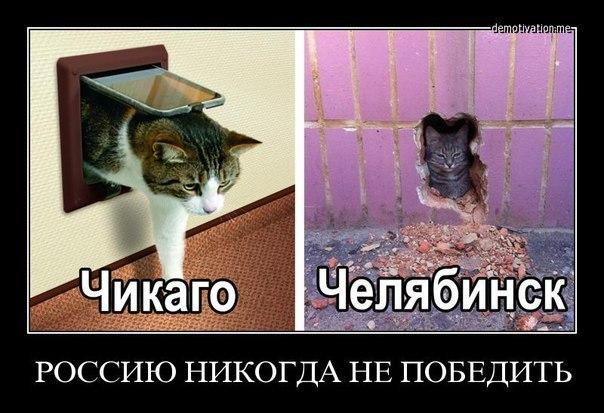 http://4put.ru/pictures/max/960/2950161.jpg