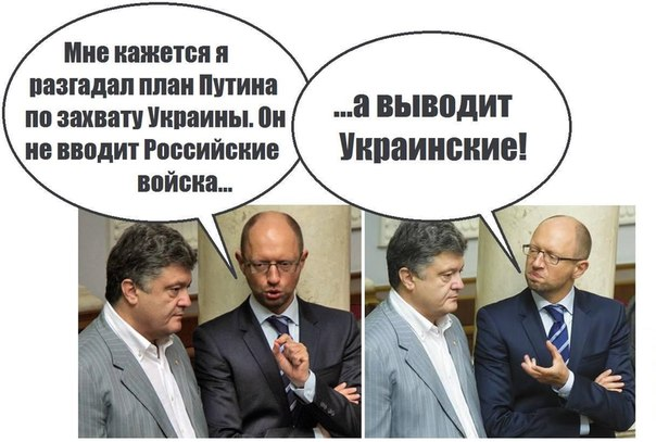 http://4put.ru/pictures/max/960/2950163.jpg