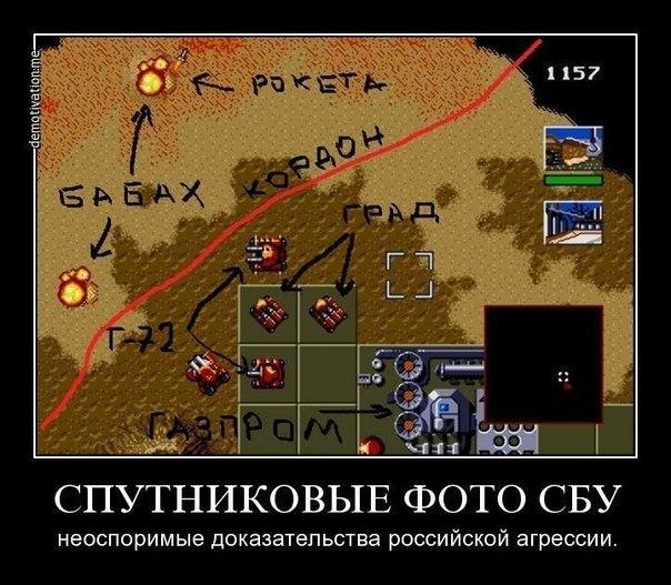 http://4put.ru/pictures/max/960/2950168.jpg