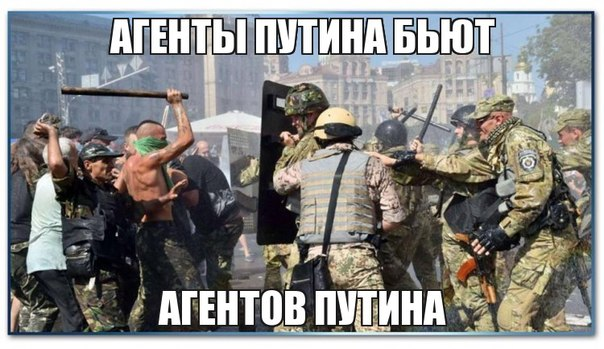 http://4put.ru/pictures/max/960/2950497.jpg