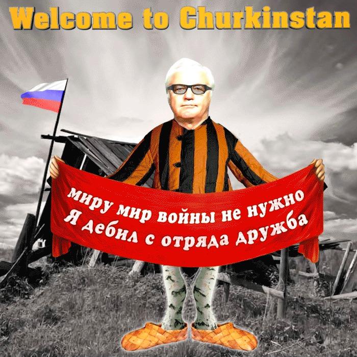 Украинцы в Риме призвали власти Италии помочь в освобождении Савченко - Цензор.НЕТ 4942