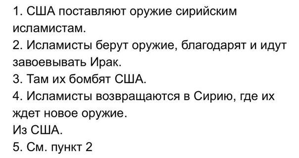 http://4put.ru/pictures/max/964/2962884.jpg