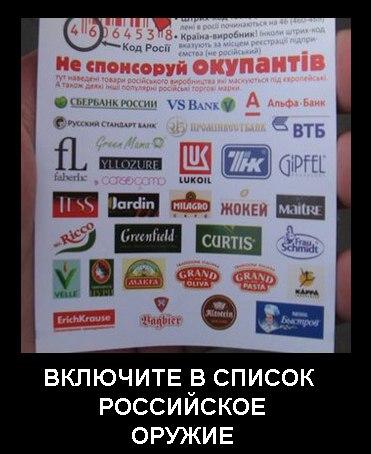 http://4put.ru/pictures/max/964/2962885.jpg