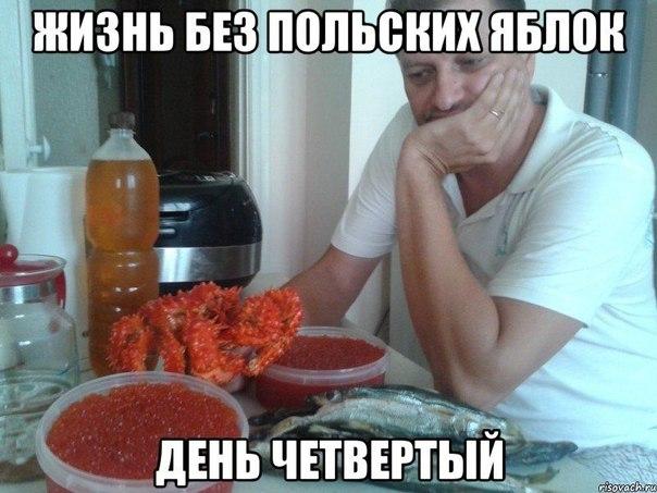 http://4put.ru/pictures/max/964/2962889.jpg