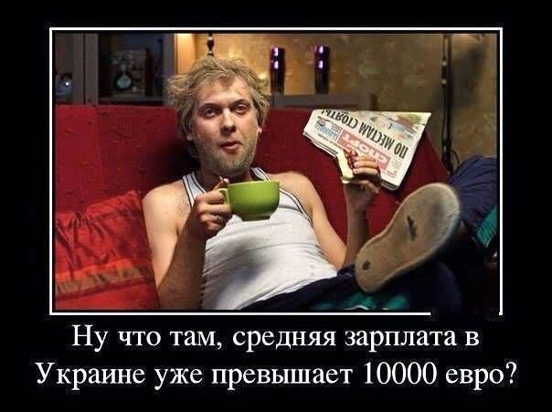 http://4put.ru/pictures/max/964/2962890.jpg