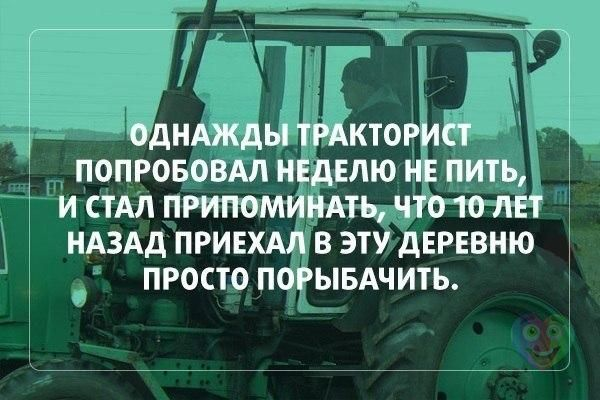 http://4put.ru/pictures/max/964/2962892.jpg