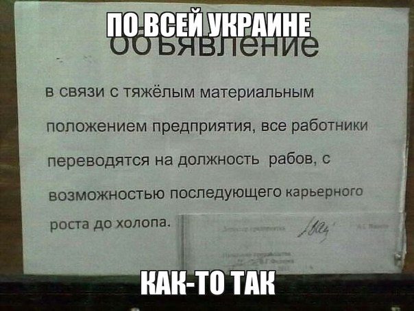 http://4put.ru/pictures/max/964/2962893.jpg