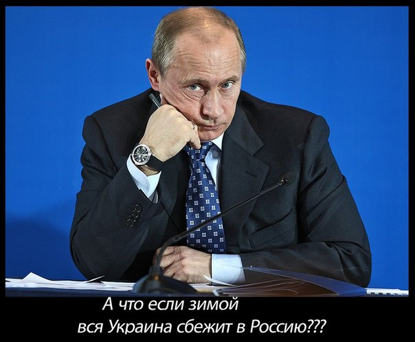 http://4put.ru/pictures/max/964/2962895.jpg