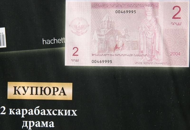 Монеты и купюры мира №84 25 сентаво (Доминиканская Республика), 10 леев (Румыния), 5 сантимов (Франция)
