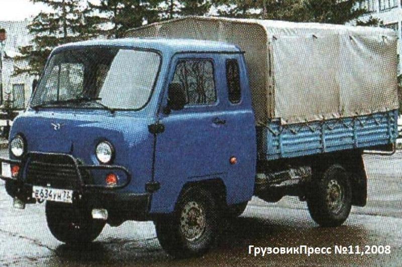 ...(85 л.с. Новый автомобиль УАЗ 3909 2.9 MT, технические характеристики УАЗ 3909 2.9 MT, цена нового автомобиля УАЗ...