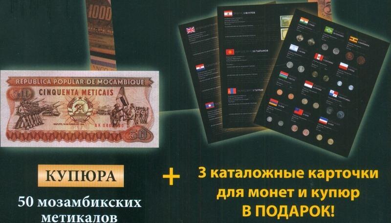 Монеты и купюры мира №85 2 драма (Нагорный Карабах)