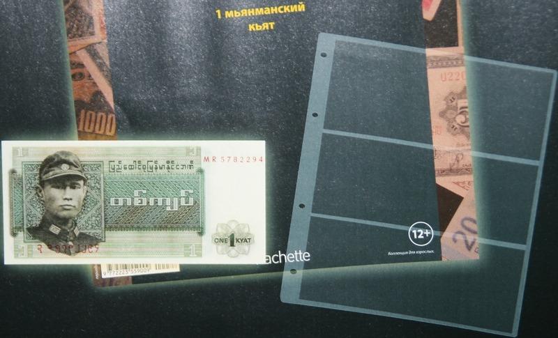 Монеты и купюры мира №87 2 шиллинга (Уганда), 50 сентаво (Бразилия), 5 пайс (Индия)