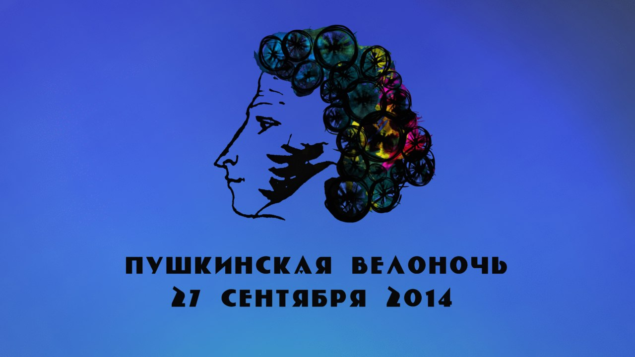 http://4put.ru/pictures/max/983/3022811.jpg