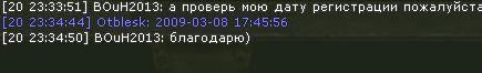 3023202.jpg