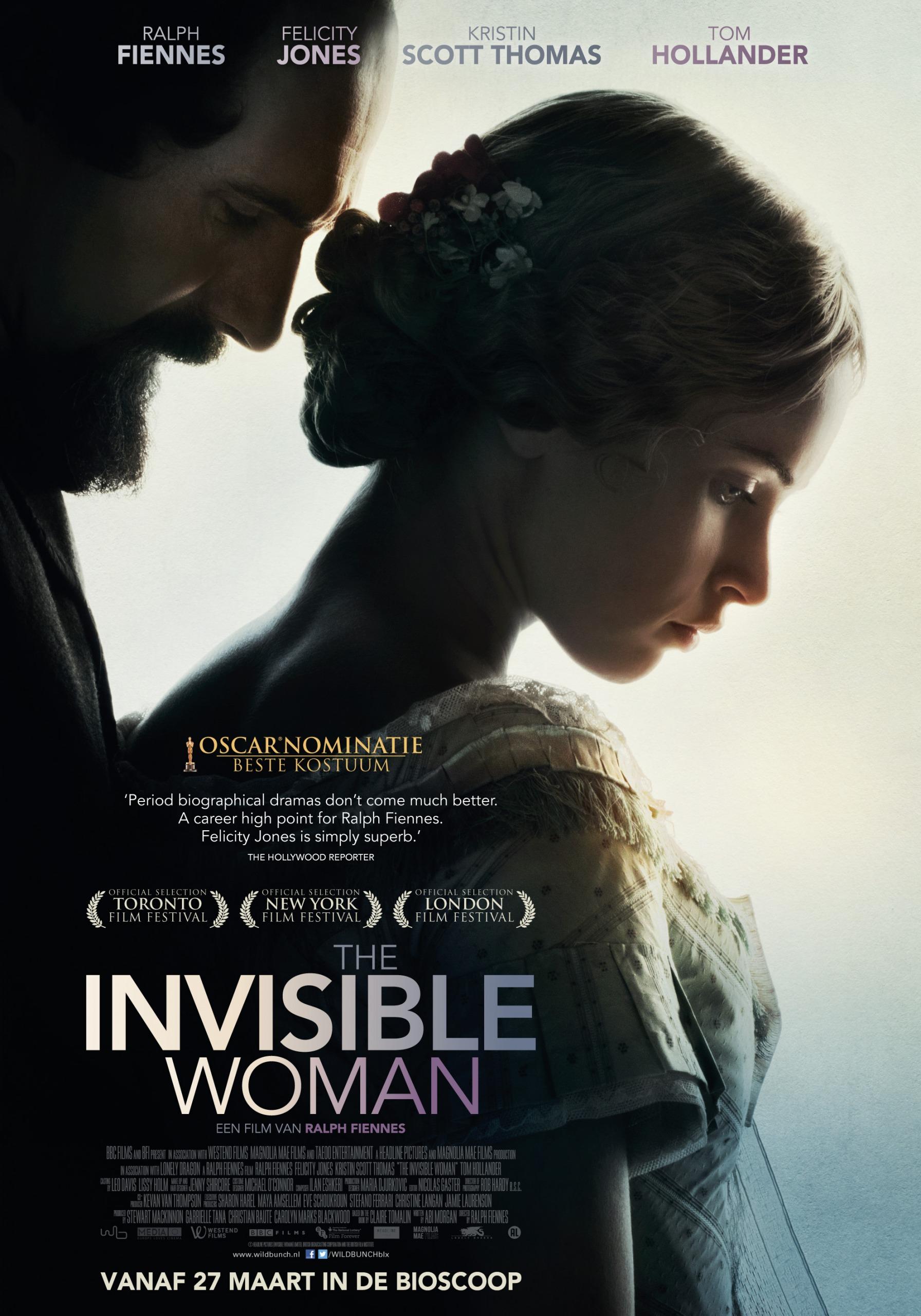 Невидимая