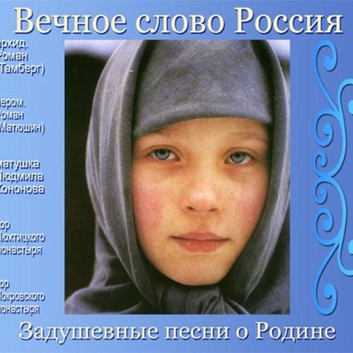 http://4put.ru/pictures/max/99/305185.jpg