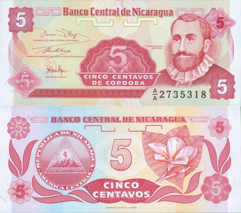 Монеты и купюры мира №89 5 сентаво (Никарагуа)