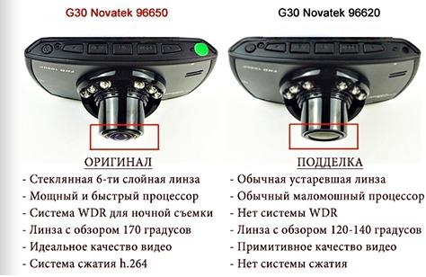 видеорегистратор g30b инструкция