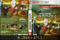 Avatar The Last Airbender The Burning Earth 3100612